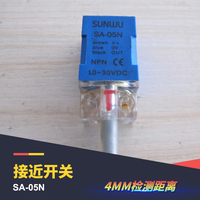 Close switch SA 05N square sensor