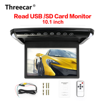 Ultra Thin 10.1 inch Car Monitor Roof Ceiling Mount Flip Down TFT LCD Monitor DVD Player USB SD MP5 Speaker Game