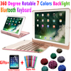 360 Degree Rotable 7 Colors Backlit Bluetooth Keyboard Smart Case Cover For Apple IPad 9 7