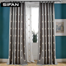 Korean Linen Tree Embroidered Curtains Fancy Window Curtains For Living  Room Window Curtains For Bedroom Curtains
