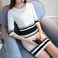 Spring Summer Striped Knit Tops Skirt Two Piece Set 2017 New Knitted Round Neck Sweater Elastic Waist Package Hip Skirt Suits