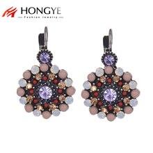 2017 Newest Vintage Romantic Purple Rhinestone Resin Beads Crystal Stud Earrings For Women Flower Trendy Chrismas