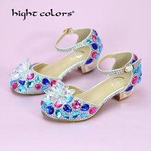 b30181db68 Cinderella Shoes Girl Promotion-Shop for Promotional Cinderella ...