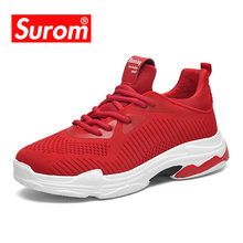 SUROM 2018 Men's Lace up Shoes Fashion Red Color Popular Men Casual Shoes with Platform Breathable & Comfortable Sneakers