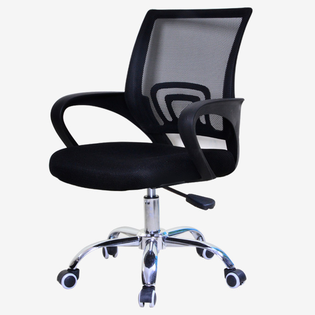 Lumbar Support Office Chair Plastic Lawn Chairs Lowes Computer Mid Back Swivel Desk Ergonomic Mesh With Armrest