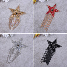 5pcs Sparkling Applique Rhinestone Tassels Star Patches Iron Sequin Bling Decor WXV Sale