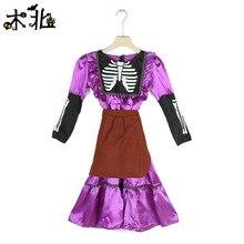 Новое Фиолетовое тонкое кружевное платье Горячая Коко костюм на Хэллоуин Косплей Slim fit принцесса соответствующие ремень платье комплект
