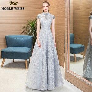 Image 2 - Благородные винтажные платья WEISS с высоким воротом для выпускного вечера 2019, сексуальное кружевное платье с открытой спиной, официальное длинное вечернее платье до пола