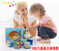 Wooden Painted Nine Puzzle Six-sided Three-Dimensional Jigsaw Puzzle Children Educational Toys Puzzle 1 Piece