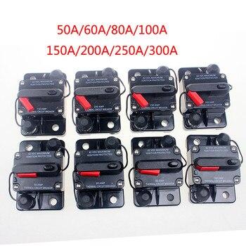 Disyuntor de 50-300A AMP, batería Dual IP67, impermeable, 12V, 24V, reinicio Manual de fusible, interruptor de circuito de coche 1