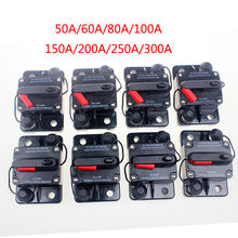 50-300A Amp Circuit Breaker Baterai Ganda IP67 Tahan Air 12V 24V Fuse Manual Reset Mobil Circuit Breaker(China)