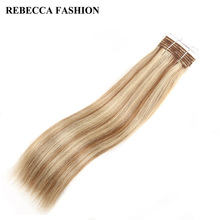 Rebecca Brazilian Remy Silky Straight Weave Hair Medium Brown Blonde P6/613 Human Hair Bundles 113g For Salon Hair Extension