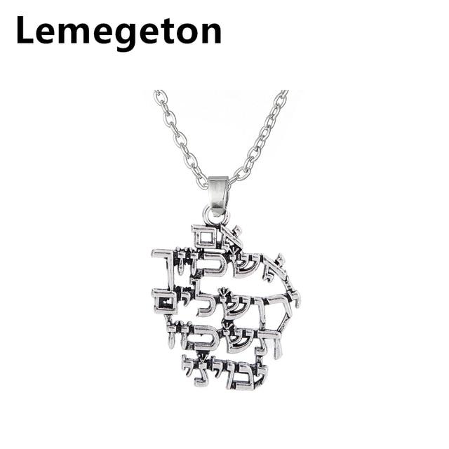 Lemegeton hebrew alphabet pendant necklace antique silver link chain lemegeton hebrew alphabet pendant necklace antique silver link chain necklaces men letter charms vintage charm necklaces aloadofball Image collections