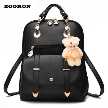 2017 new arrival fashion women backpack new spring and summer students backpack women korean style backpack.jpg 350x350