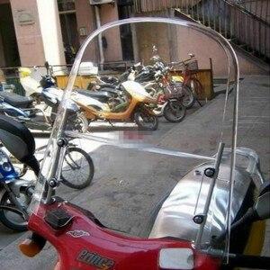 Image 2 - 46*45ซม.สำหรับ125CC 150CCกระจกรถจักรยานยนต์DeflectorลมDeflectorลมShield Windschermสกู๊ตเตอร์จัดส่งฟรี