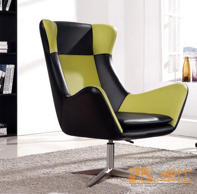 Simple Et Moderne Canap En Cuir Chaise Longue Meubles De Designer Cratif Dordinateur