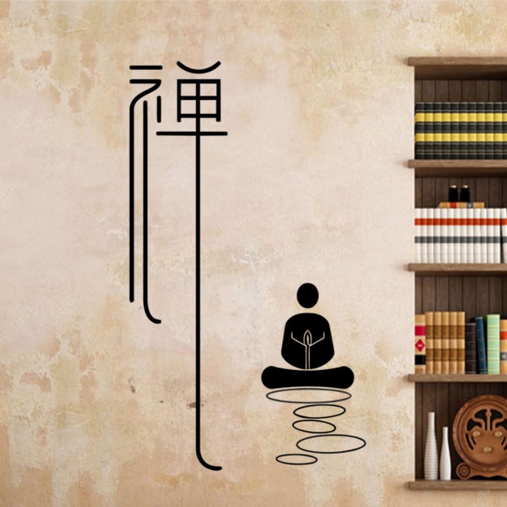 online buy wholesale wall stickers chinese from china wall zen buddhist meditation yoga vinyl wall stickers chinese kung fu home decal home decor adesivo de