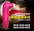 Оральный Секс Лизать Вибрационный Tongue Секс Игрушки для Женщин, женский Сосок Сосать Клитор Присоски Стимулятор Клитора Вибраторы