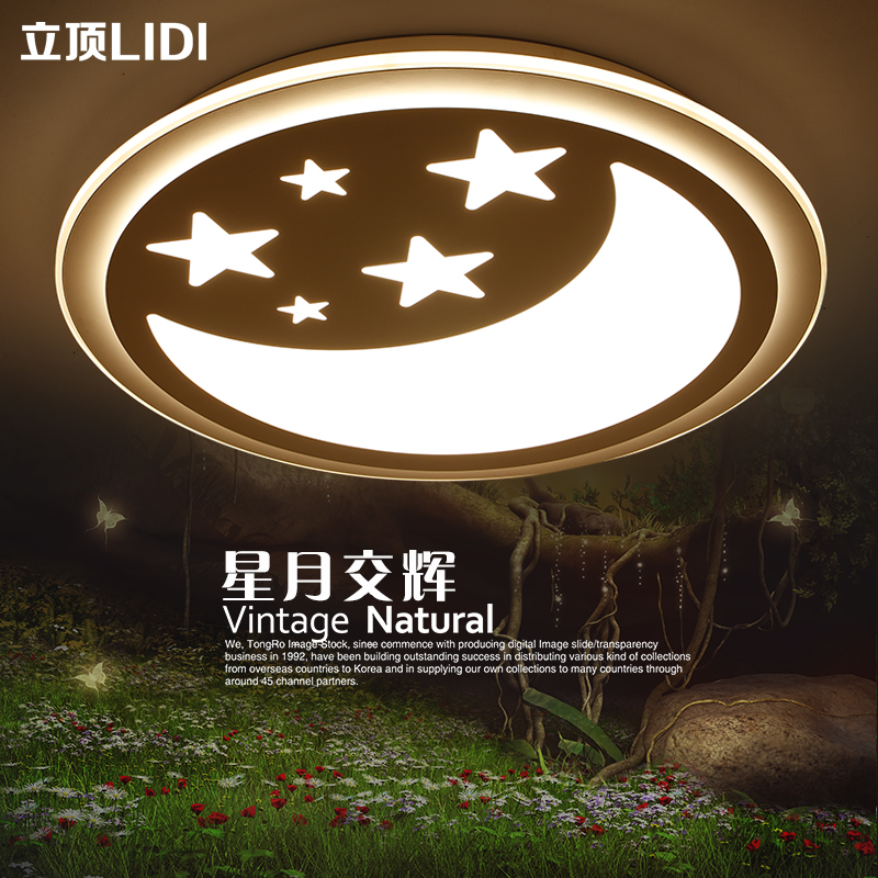 Childrens room light romantic LED lamps and lanterns star moon lovely little girl boy bedroom ceiling lamp