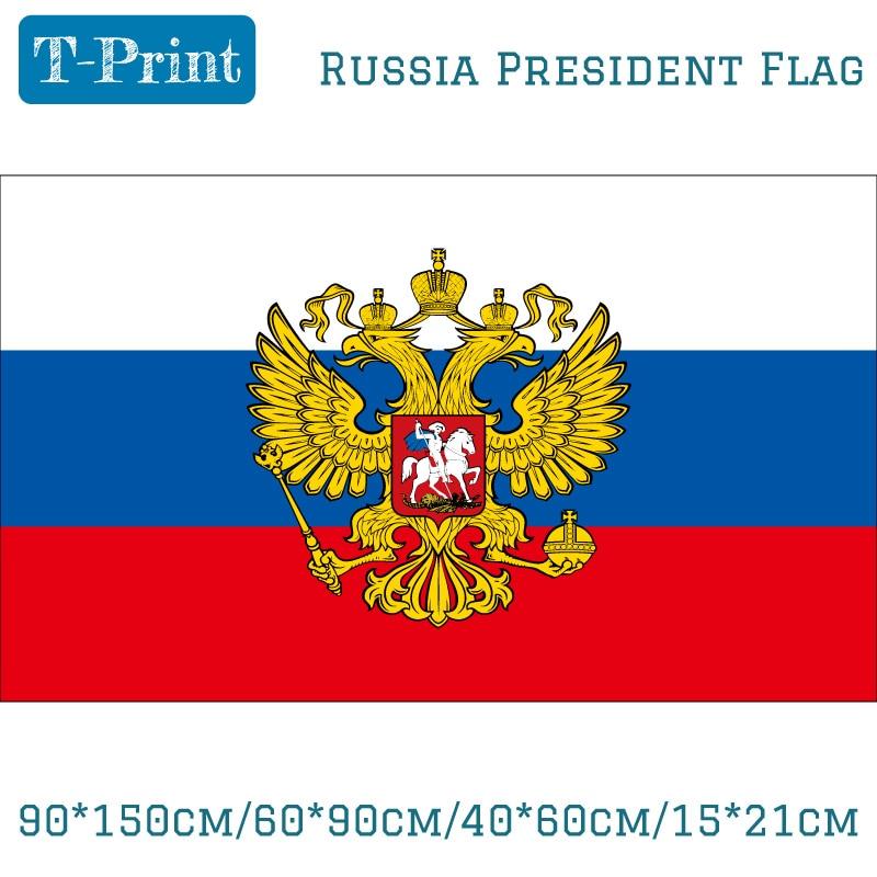 90*150cm/60*90cm/40*60cm/15*21cm 3*5ft Russia President Flag Wholesale 90*150cm Polyester Double-headed Eagle For June 12th
