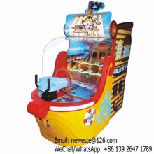 5pcs, Attack Pirate Arcade Lottery Prize Redemption Game Machine For Shopping Mall
