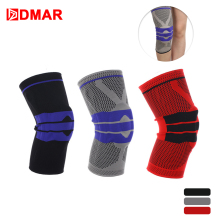 DMAR 1 Pair Sports Fitness Knee Support Protectors Running Outdoor Pad Brace Gym Home