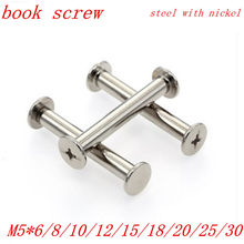 20pcs free shipping book screw M5*5/6/8/10/12/15/18/20/25/30 Nickel Plated Chicago Screw Photo Album Leather Craft(China)