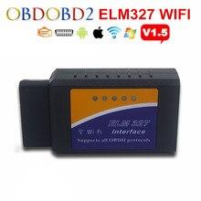 ELM327 WI-FI/Bluetooth/USB HW V1.5 ELM 327 для Android Крутящий момент/pc Поддержка Все OBDII протоколы Беспроводной 12 языков Бесплатная доставка