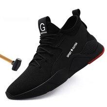 Мужская Рабочая защитная обувь со стальным носком; модные кроссовки; дышащие защитные ботинки для работы; армейские ботинки для пирсинга