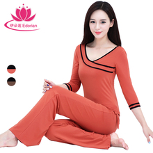 Yoga Suit New Workout Clothes Female Classical Yoga Wear Thin Performance Clothing  Yoga clothes