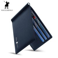 WilliamPolo Genuine Leather Money Clip Wallet Men Brown Black Blue Luxury Brand Design Gift Packing