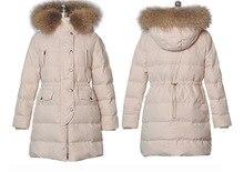 2017 Extra Large Shiny Raccoon Fur Winter Coat Fashion Ladies Goose Down Jacket For The Winter S/M/L/XL/2XL/3XL/4XL/5XL/6XL