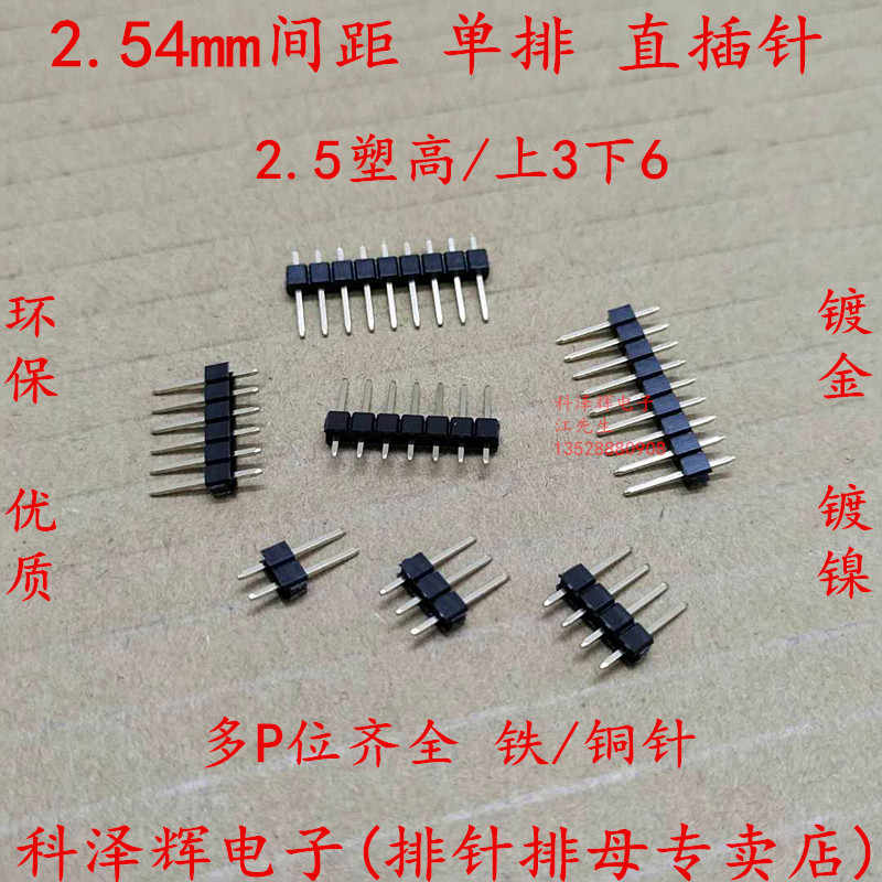 2.54mm pitch Single แถว inline ขาตรงขา 1*2/3/4/5/ 6/7/8/10/12/15/20/40 P