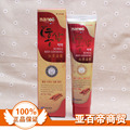 Red ginseng Chinese medicine toothpaste mouth-guard beat to 150 g tartar very well
