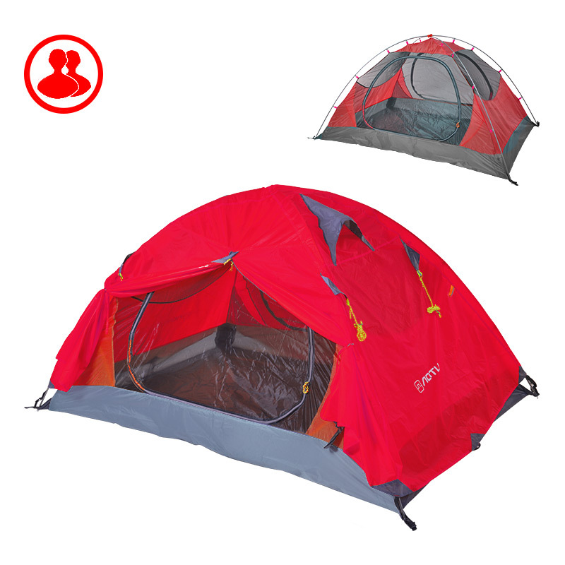 2 Person Camping Tent Outdoor Backpacking Light Weight Waterproof Rain-proof Double Tent Portable Compact Shelter Easy Set Up rain proof double layer camping tent for outdoor activities green