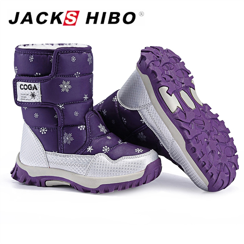 7939effd6601 JACKSHIBO Kids Snow Boots Winter Leather Girl Boots for Children Winter  Boot Shoes 30 Degree Antiskid Girl Boots Children shoe-in Boots from Mother    Kids ...