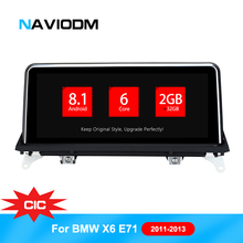 PX6 6 Core Android 8.1 di Navigazione GPS Per Auto per BMW X5 X6 E71 E70 (2011-2013) auto lettore DVD originale CIC sistema di auto multimediale
