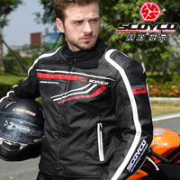 SCOYCO Knight equipment protection Cross country Motorcycle riding jacket clothes motorbike jackets clothing of Oxford cloth PU