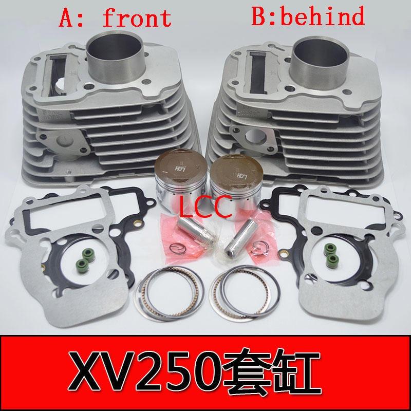 کیت سیلندر موتورسیکلت 49MM 248CM3 با بلوک سیلندر پیستونی و پین مخصوص YAMAHA QJ250-H XV250 Vento V-twin ROUTE 66 Virago