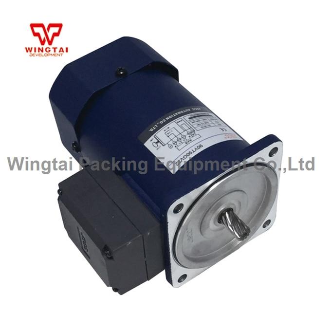 JSCC Motor 90YT90GV22 Variable Speed Control 220V AC Small Gear