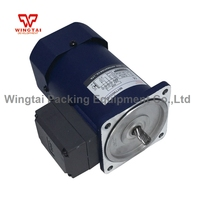 JSCC Motor 90YT90GV22 Variable Speed Control 220V AC Small Gear Reduction Electric Motor