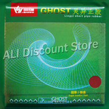 Sanwei GHOST Super Bombs Fast Short Pips-Out Table Tennis (PingPong) Rubber With Sponge(China)