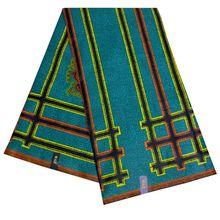 6 Yards Ankara Mitex Wax Print/ African Fabrics Kitenge/Pagnes/Tissues Africain/ Lapa/Chitenge LBL-134