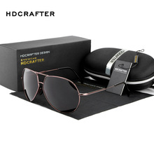 Cool Men's Brand Polarized Sunglasses Casual Fashion Big Metal Alloy Frame Glasses UV Protect Sun Glasses for Male
