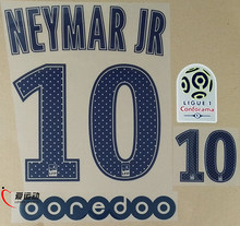 17/18 PSG AWAY NEYMAR JR #10 SET + Ligue 1 PATCH + OOREDOO NEYMAR JR #10 nameset(China)