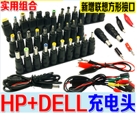 48 In 1 Universal AC DC Power Supply Adapter Connector Jack Plug For HP IBM Dell