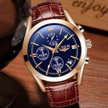 Lige мужские часы спортивные кварцевые модные кожаные мужские часы, наручные часы Топ бренд класса люкс водонепроницаемые часы бизнес класса Relogio Masculino