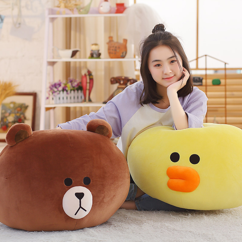 55x45 cm Large Soft Adorable Korean Line Town Dino Brown Bear Plush Toy Bed Pillow Stuffed Cartoon Sofa Cushion For Fans