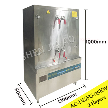 24 Layers/36 Layers 25KW/35KW Double Door electric food Steamer Whole Cabinet Electric Steamer Rice Steaming Cabinet 380V 2