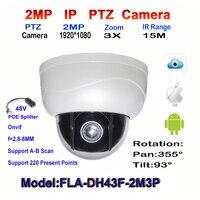 2mp сети мини ptz 2.5 дюймов купольная камера 48 В POE 3x оптический зум 2.8 8 мм ip камеры видеонаблюдения 355 градусов Пан 93 градусов вращения наклона